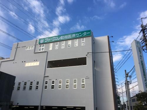 新病院 001